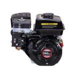 Motore Loncin albero orizzontale G200F - 196cc - 4.1kW - 5.6HP - Albero cilindrico o conico