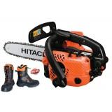 Motosega da potatura professionale HITACHI CS25EC (S) + OMAGGIO scarpone antitaglio HITACHI